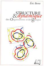 théorie organisationnelle de Berne